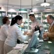 trazabilidad medicamentos FARMACIAS